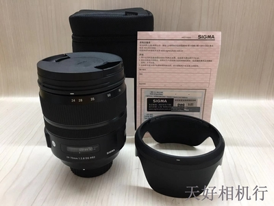 《天津天好》相机行 99新行货带保卡 适马24-70/2.8 ART OS HSM