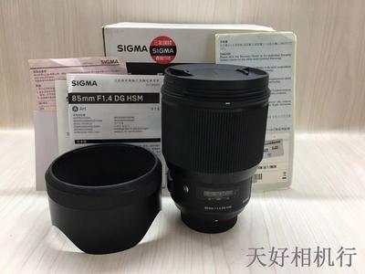 《天津天好》相机行 行货带包装 98新 适马85/1.4 ART DG HSM 尼