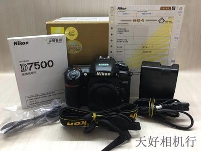 《天津天好》相机行 99新 行货带包装 尼康D7500 机身