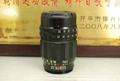 古村 KOMURA 135mm F2.8 手动单反镜头 大光圈定焦人像