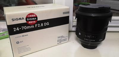 适马 24-70mm F2.8 DG OS HSM Art 尼康口