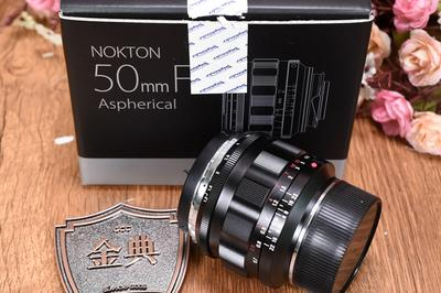 98新福伦达 50/1.2 F Nokton Aspherical 徕卡m口镜头 861001
