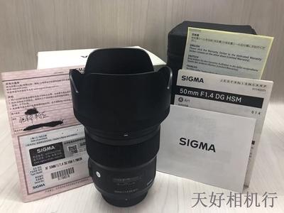《天津天好》相机行 99新 行货全套 适马50/1.4 ART 尼康口