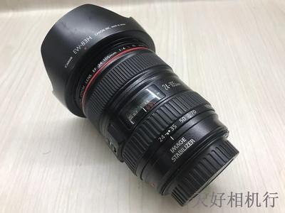 《天津天好》相机行 97新 佳能EF 24-105/4L 镜头