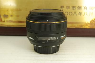 尼康口 适马 30mm F1.4 HSM 单反镜头 非全画幅 大光圈定焦人像