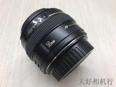《天津天好》相机行 98新 佳能50/1.4 USM 镜头