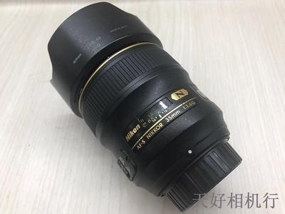 《天津天好》相机行 95新 尼康AF-S 35/1.4G 镜头