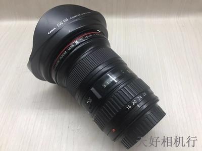 《天津天好》相机行 95新 佳能16-35/2.8L II USM 镜头