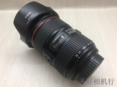 《天津天好》相机行 98新 佳能24-105/4 II IS USM 镜头