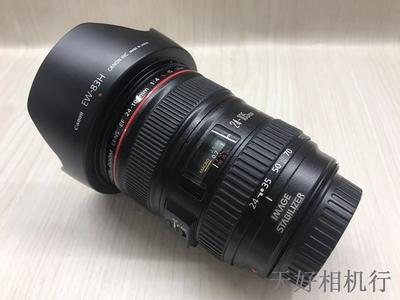 《天津天好》相机行 98新 佳能24-105/4L IS USM 镜头