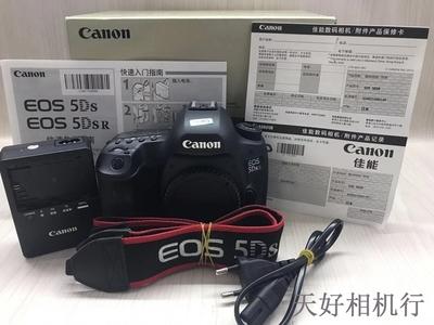 《天津天好》相机行 99新 行货全要 佳能5DSR 机身