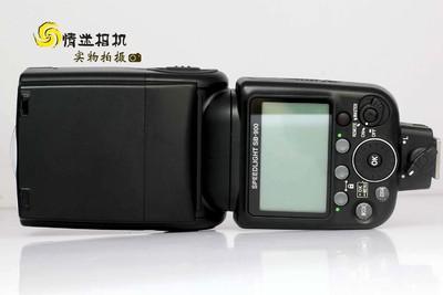 【机顶闪光灯】尼康 SB-900闪光灯(NO:4993)*&