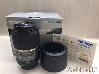 《天津天好》相机行 99新 行货带包装 腾龙90/2.8 VC 尼康口