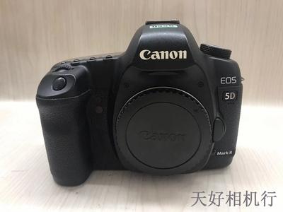 《天津天好》相机行 95新 佳能5D2 机身