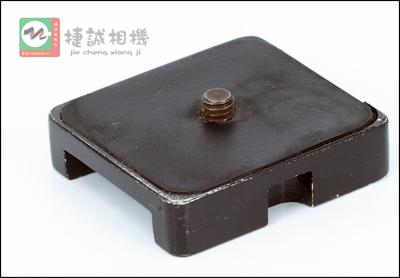 三脚架云台快装板4.4cmX4.8cm