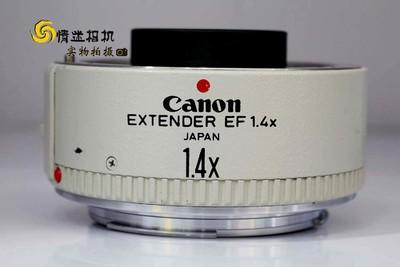 【佳能增距镜】佳能 EF 1.4X 增倍镜(NO:7150)*