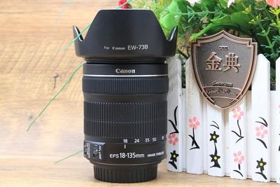 """96新佳能 18-135/3.5-5.6 IS STM变焦镜头+UV镜 """"寄售""""2020383"""