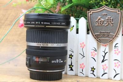 """95新二手Canon佳能 10-22/3.5-4.5 USM 广角镜头 """"寄售""""603544"""