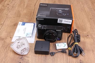 98新二手Sony索尼 RX100M3 DSC-RX100III 三代 084533