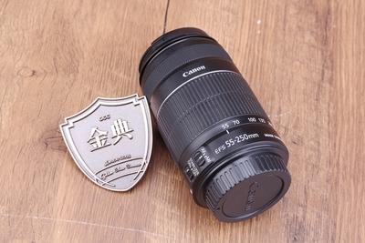 95新二手Canon佳能 55-250/4-5.6 IS II 防抖变焦 2027023