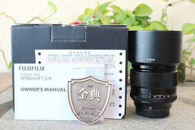 95新二手富士 56/1.2 R XF 微单镜头 A00407