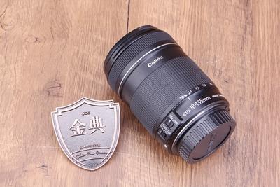 95新二手Canon佳能 18-135/3.5-5.6 IS 防抖镜头 568774