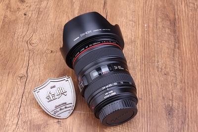 98新二手Canon佳能 24-105/4 L IS USM防抖镜头 580225