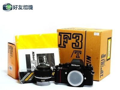 尼康 F3/T Classic 限量版套机 连50/1.2 镜头 *未使用新品*