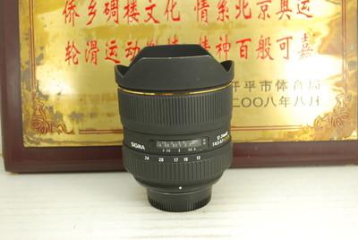 92新 尼康口 适马 12-24 F4.5-5.6 HSM 全画幅超广角 单反镜头