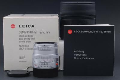 徕卡 Leica M 50/2 SUMMICRON-M 全铜 银色 现行版 带包装