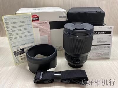 《天津天好》相机行 99新 行货带包装 适马85/1.4 ART 尼康口