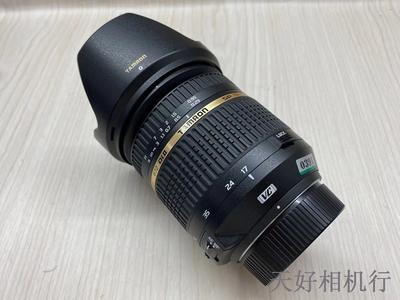 《天津天好》相机行 99新 腾龙17-50/2.8 Di II VC 尼康口