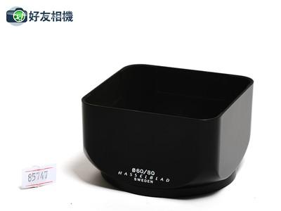 哈苏/Hasselblad 遮光罩 CF/CFE 80mm F2.8镜头用*98新*