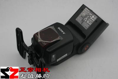 索尼HVL-F58AM 闪光灯 索尼F58AM 索尼A77 A65 A580 单反机身用