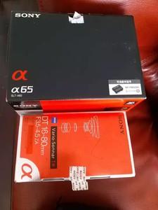 索尼A65单反相机+索尼Vario-Sonnar T* DT 16-80mm F3.5-4.5 ZA