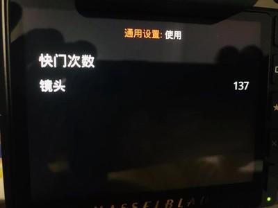 哈苏XCD 80mm f/1.9