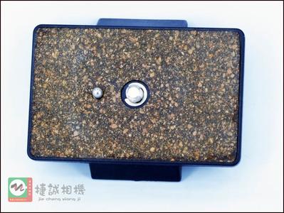 YUN TENG 云腾 880 三脚架云台快装板 通用870RM
