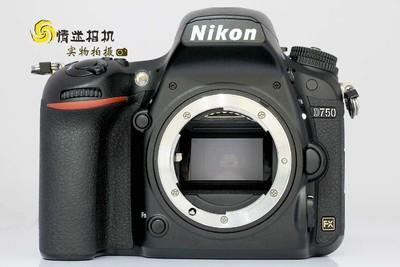 【全画幅专业单反数码相机】尼康D750机身(NO:8798)