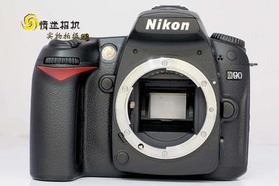 【中端单反数码相机】尼康D90机身(NO:3867)*