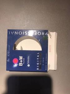 B+W 55mm MRC-UV多层加膜铜接环