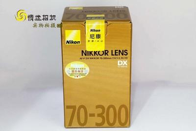 【远摄变焦镜头】尼康70-300/4.5-6.3G ED 全新行货仅开封*