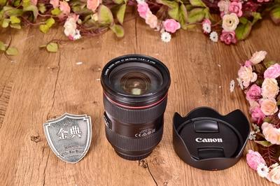 93新二手Canon佳能 24-70/2.8 L II USM二代镜头回收 4000732