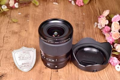 98新二手Fujifilm富士 23/4 GF R LM WR 中画幅定焦镜头A01708