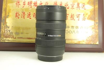 95新 佳能口 适马 8-16 F4.5-5.6 HSM 超广角 单反镜头 非全幅用