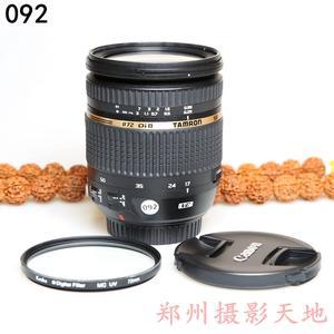 腾龙 SP AF 17-50mm f/2.8 XR Di II VC(B005)佳能卡口编号092