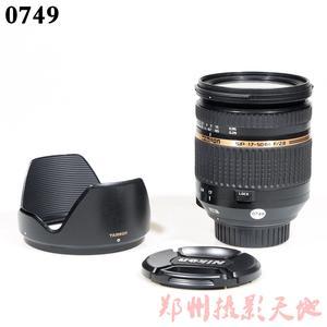 腾龙 SP AF 17-50mm f/2.8 尼康口编号0749