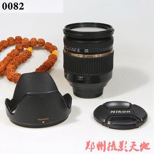 腾龙 SP AF 17-50mm 尼康卡口编号0082