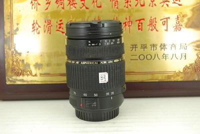 佳能口 腾龙 28-75 F2.8 MACRO A09 单反镜头 全画幅恒圈挂机头