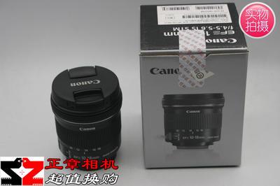 佳能10-18镜头EF-S 10-18mm f/4.5-5.6 IS STM防抖超广角变焦镜头