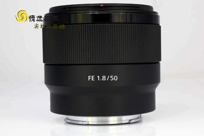 【标准定焦镜头】索尼FE50/1.8镜头(NO:5003)